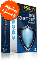 total security suite